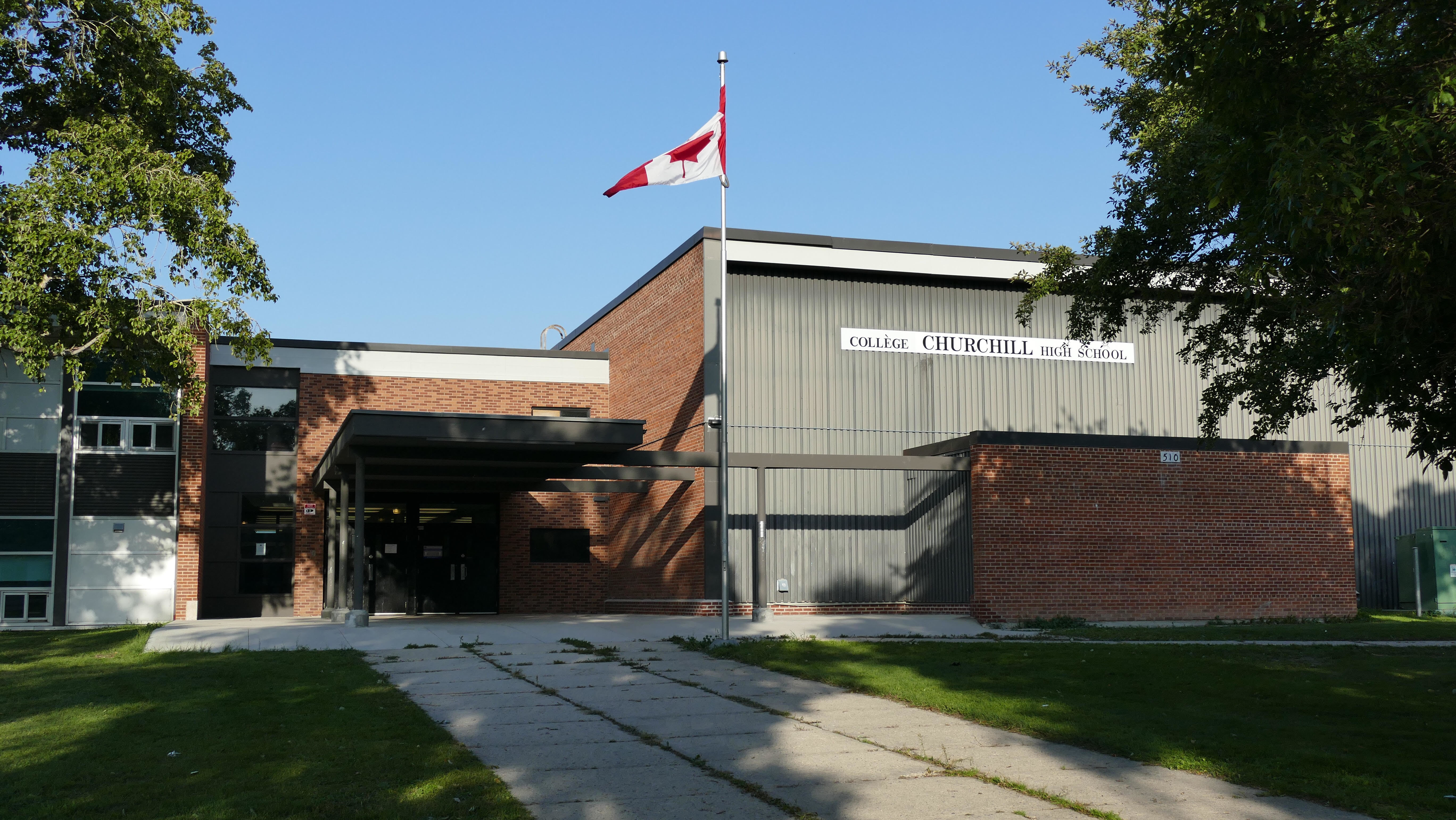 A Grade 7 student at Churchill High School tested positive for COVID-19. (Jaison Empson/CBC)