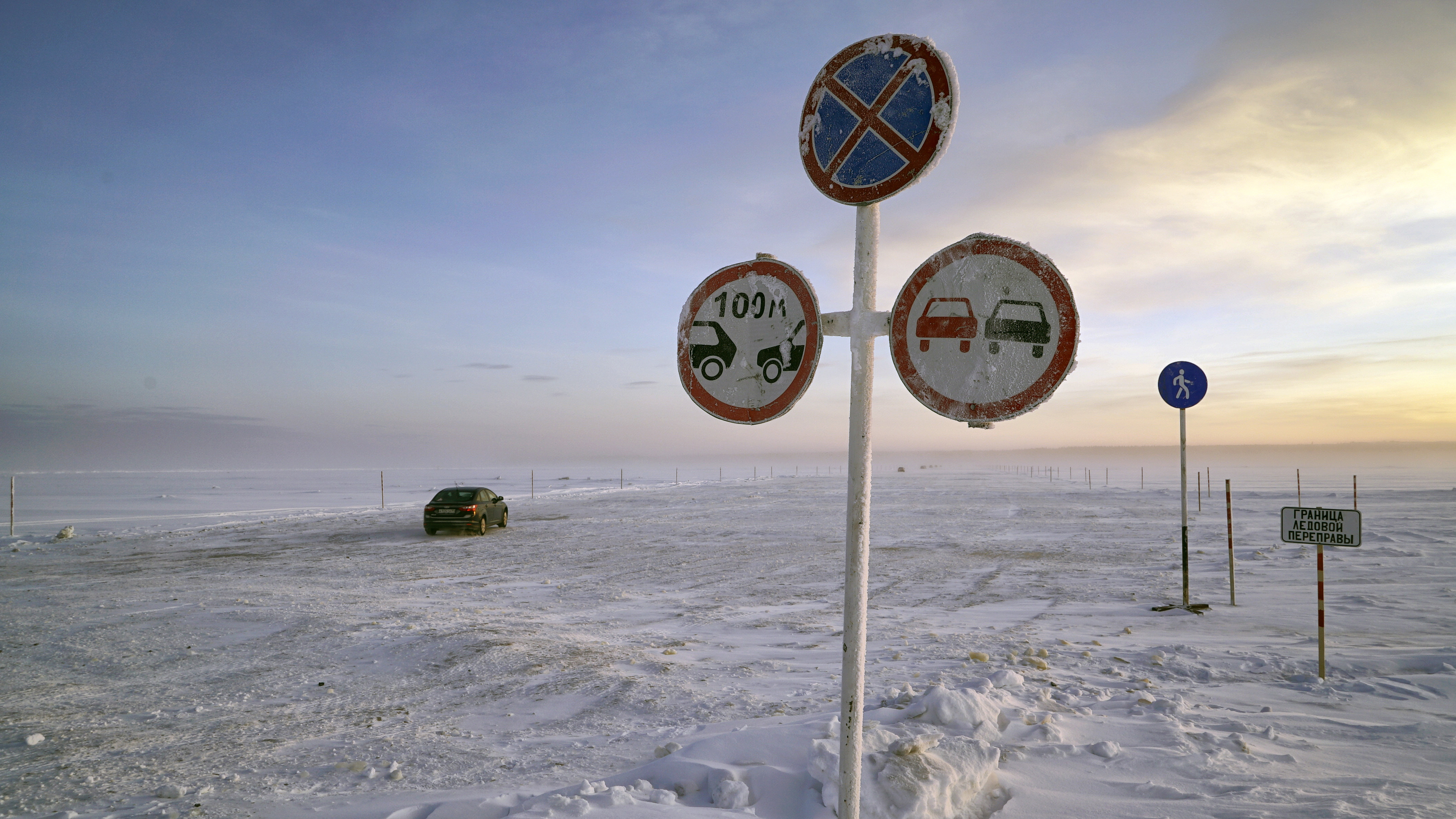 In winter, ice highways link Salekhard with other inaccessible Yamal communities.