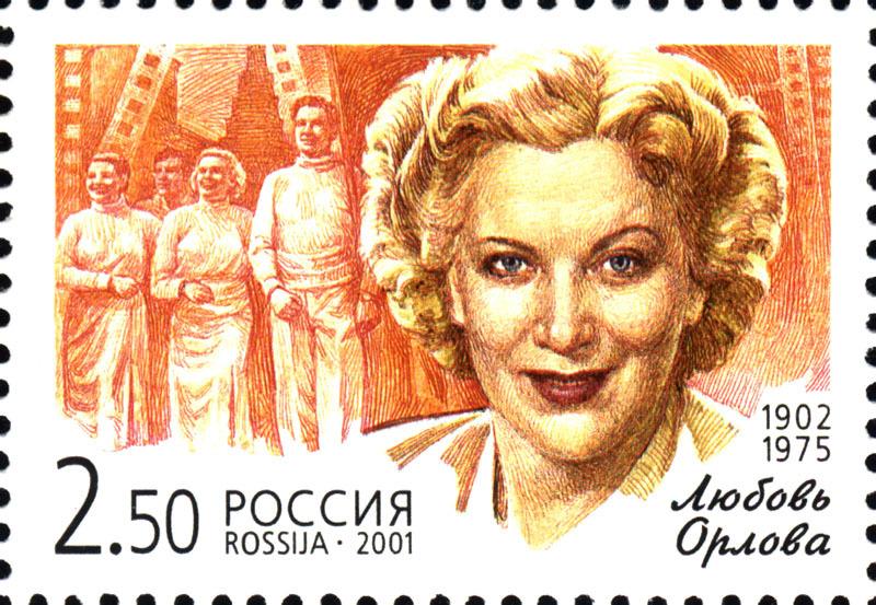 The MV Lyubov Orlova was named for Lyubov Petrovna Orlova, one of the Soviet Union's best-known actresses. (Wikipedia Commons)