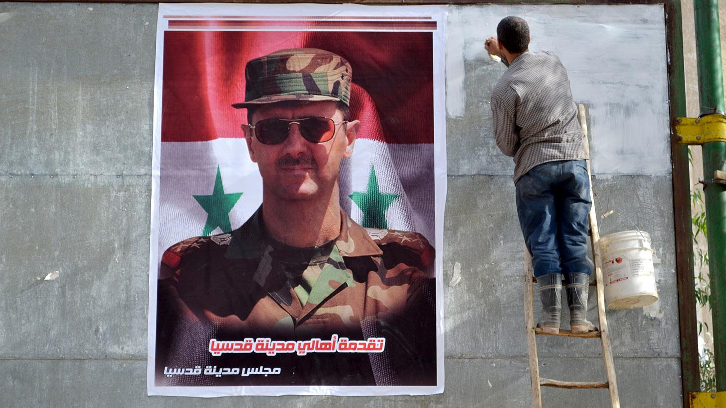 Aleppo Assad Poster