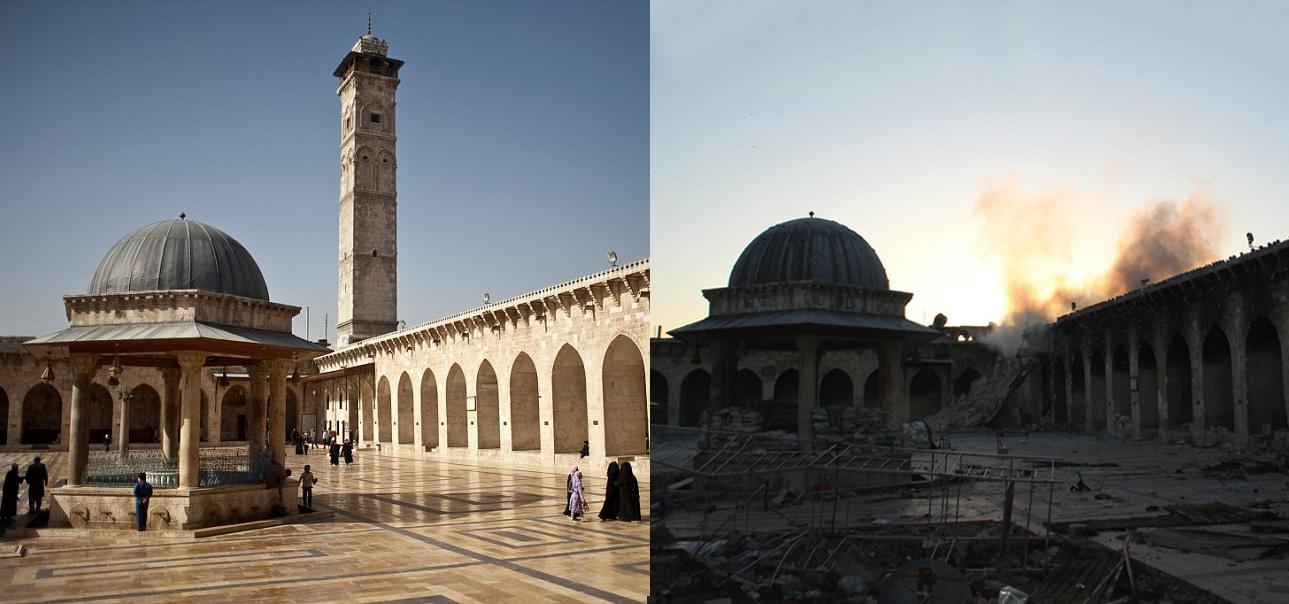 Aleppo Mosque