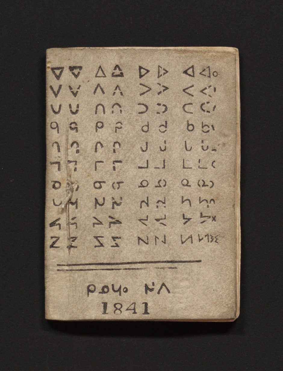 The 1841 Cree syllabics hymn book, Victoria University Library (Toronto).