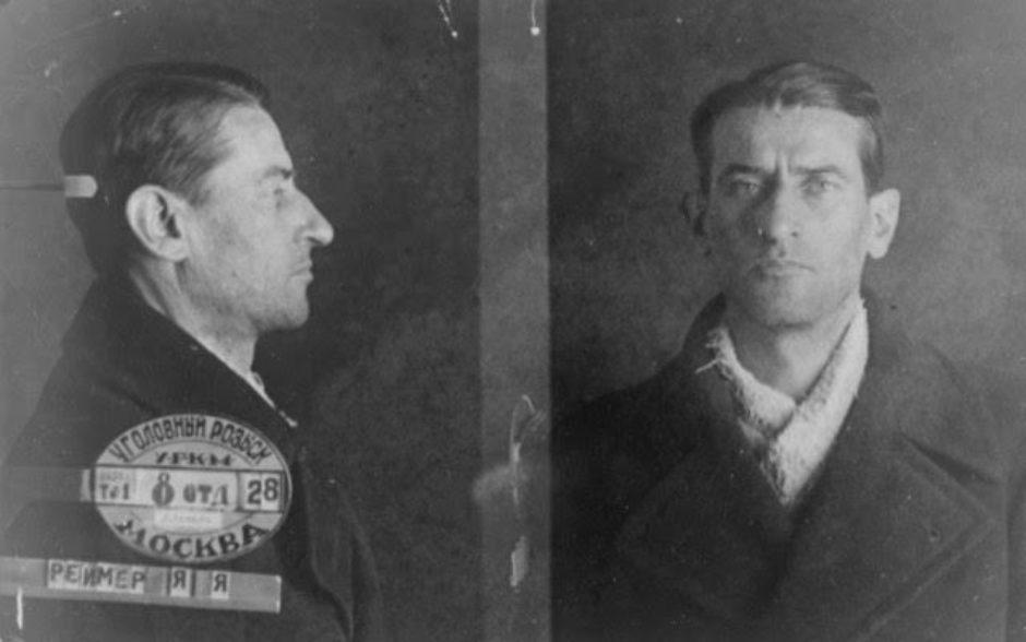 The arrest photo of Jacob Reimer, a victim of Stalin's Great Terror. (Centre for Mennonite Brethren Studies)