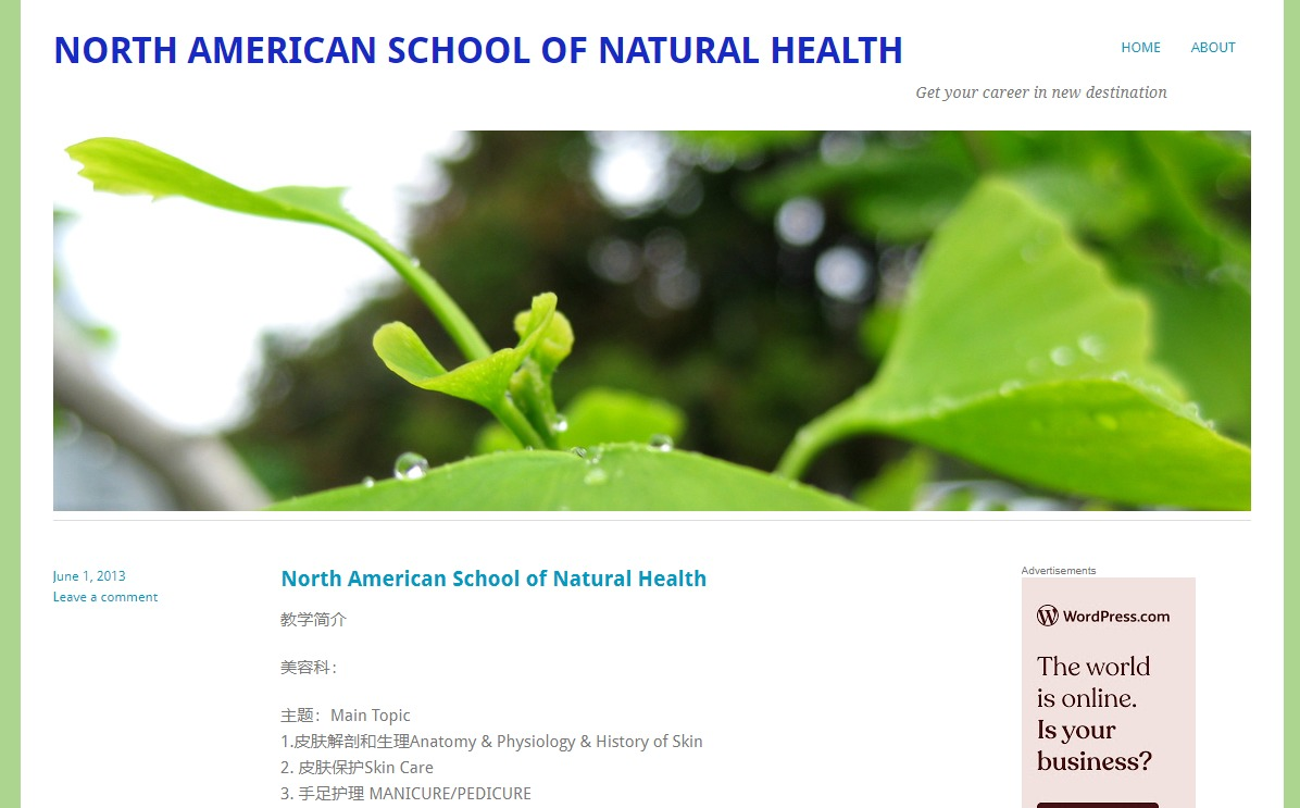 According to the Saskatchewan government, the North American School of Natural Health, promoted by Joey Zhang, was never registered in Saskatchewan.
