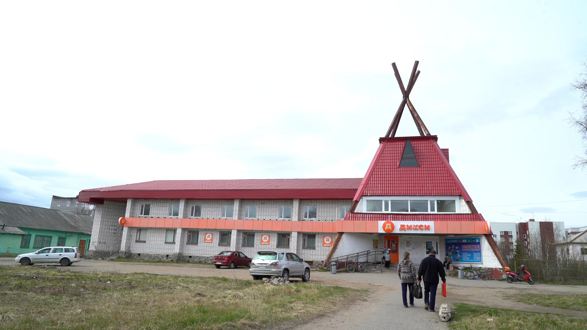 A grocery store in the biggest Sami community of Lovozero, about 200 kilometres east of Murmansk.